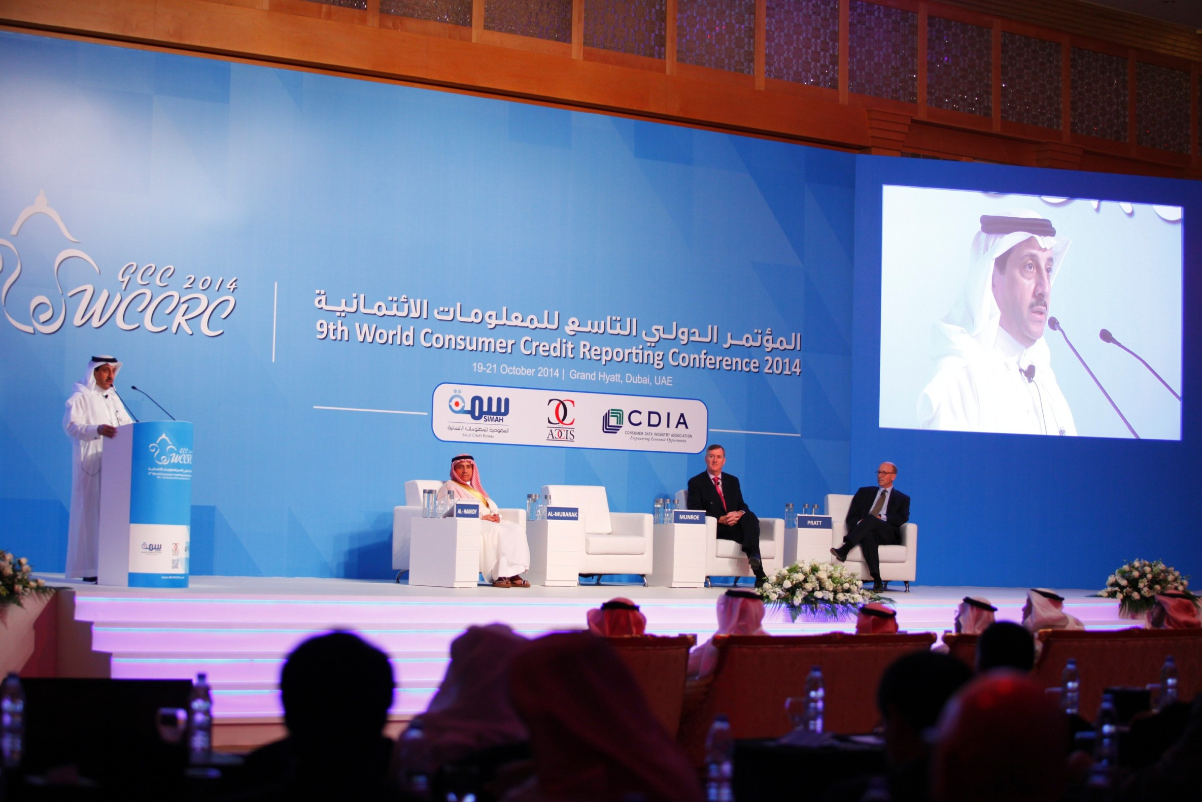 9th World Consumer Credit Reporting Conference Opens