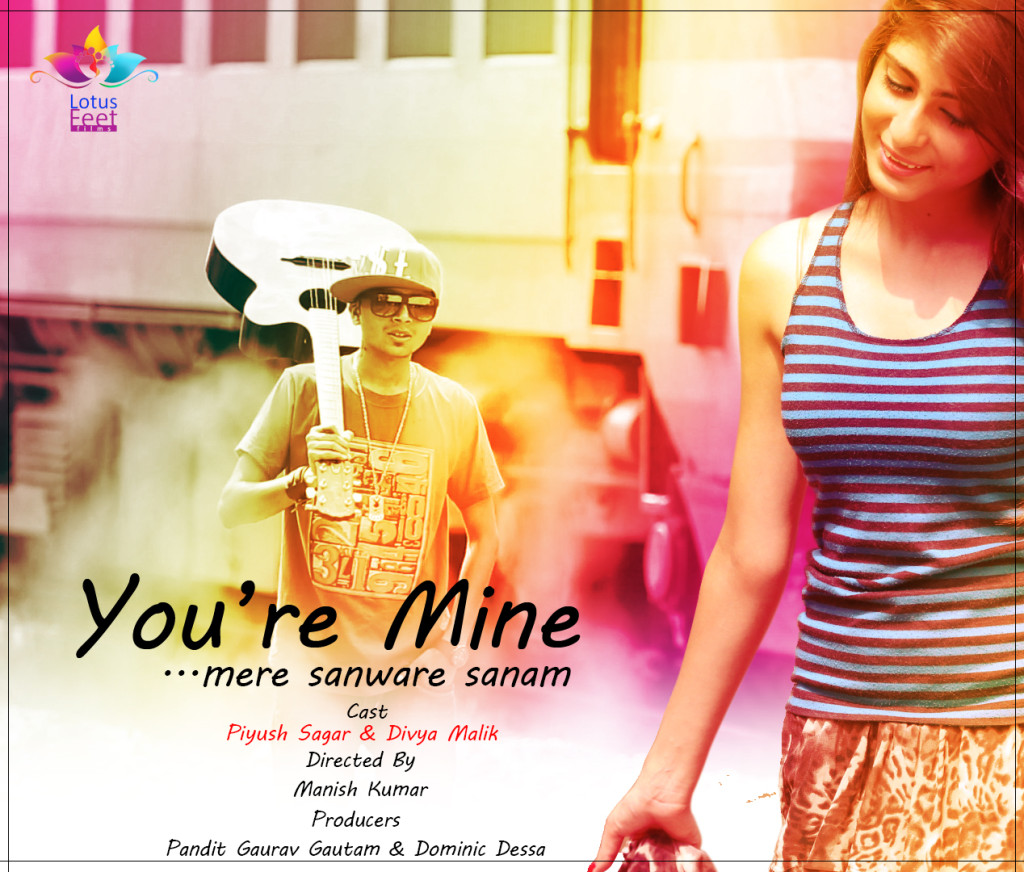 poster- You're Mine