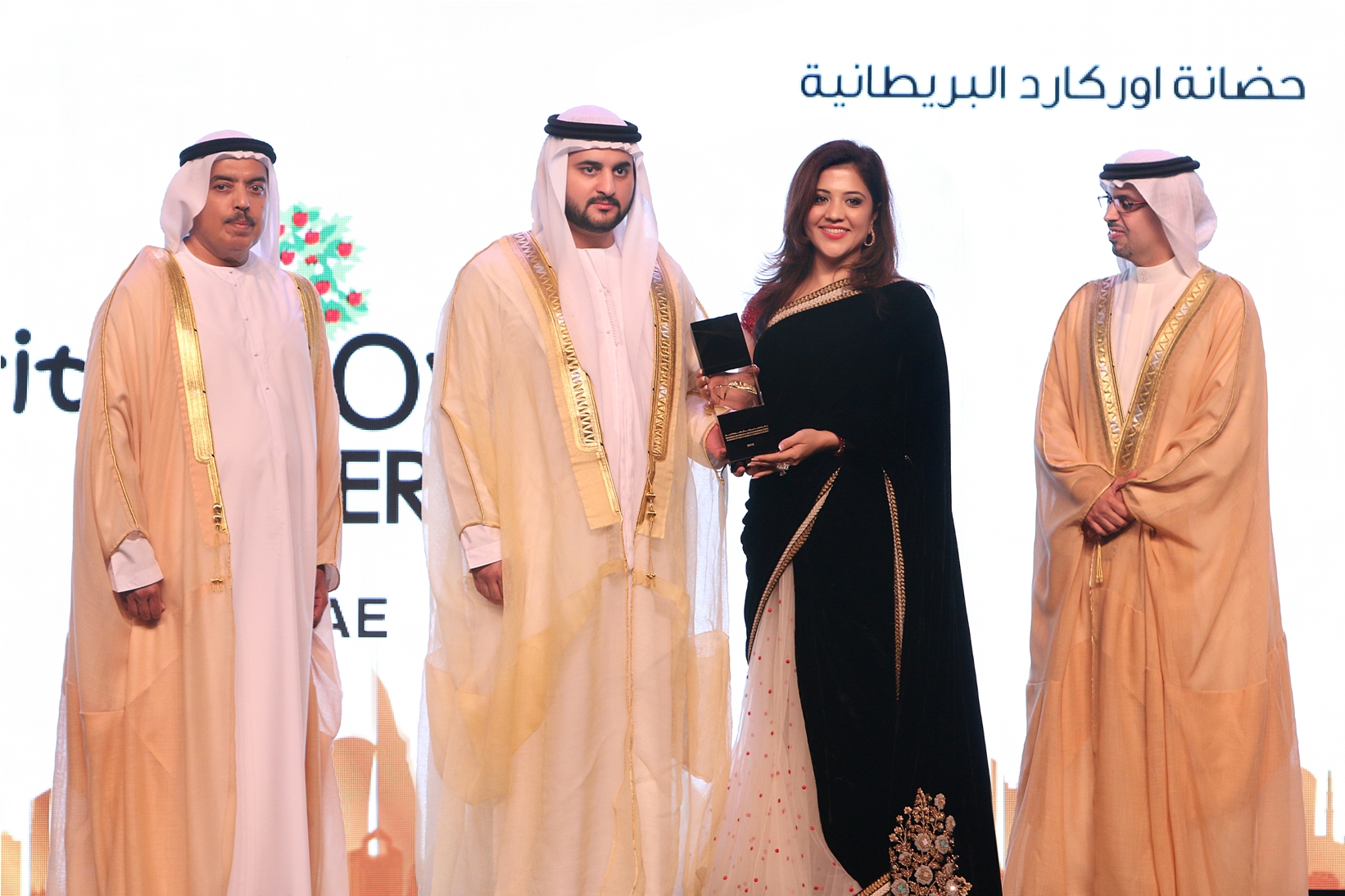 Ms Vandana Gandhi receiving the prestigious MRM award from Shaikh Maktou...