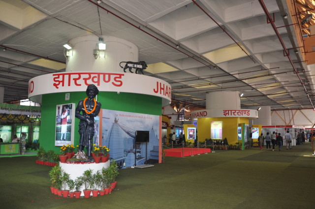 Jharkhand Pavilion at IITF 2015
