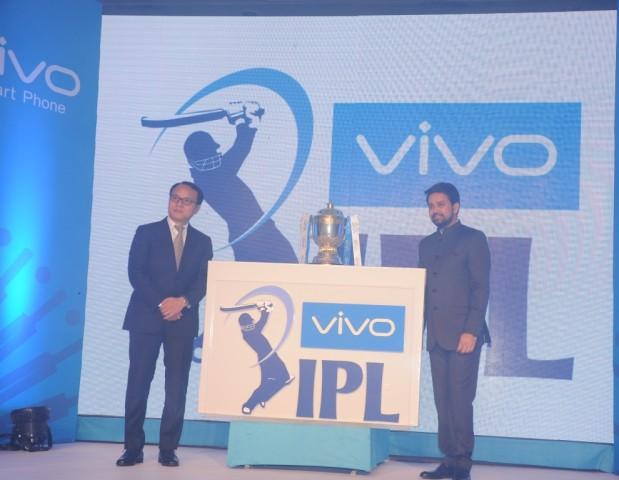 Vivo IPL Trophy 1