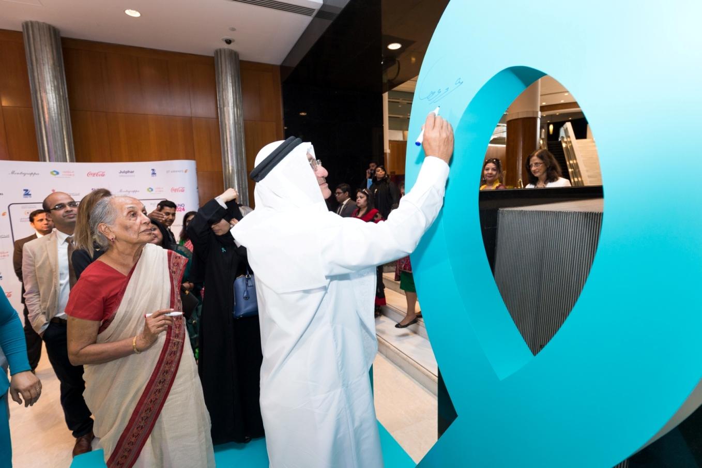 HE Humaid Al Qatami and Dr Zulekha Daud