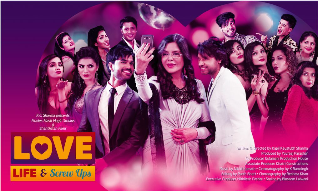 Love Life and Screw Ups First Poster