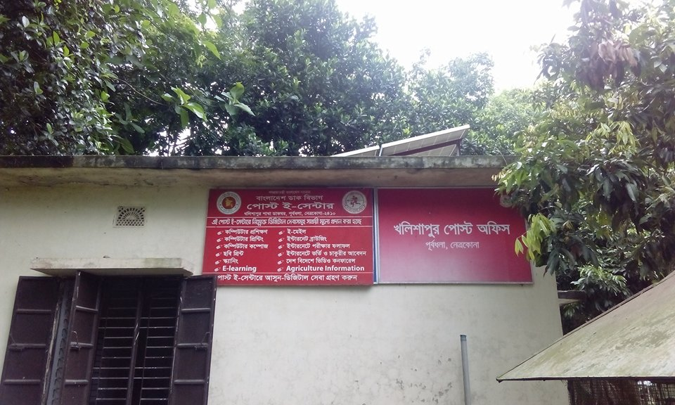 pic4-8500-post-offices-in-bangladesh-are-being-equipped-with-astronergy-solar-modules