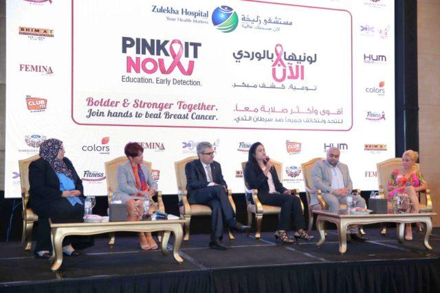 zulekha-hospital-pink-it-now-cancer-campaign-summary
